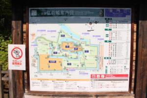 弘前公園内の案内図