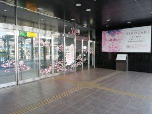 弘前駅の出入り口の画像